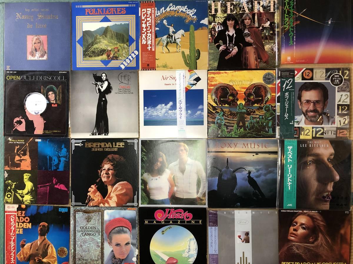 大量まとめ売り!LPレコード全80枚まとめて! 洋楽/クラシック/ロック/ポップス/その他ジャンルいろいろ!_画像2