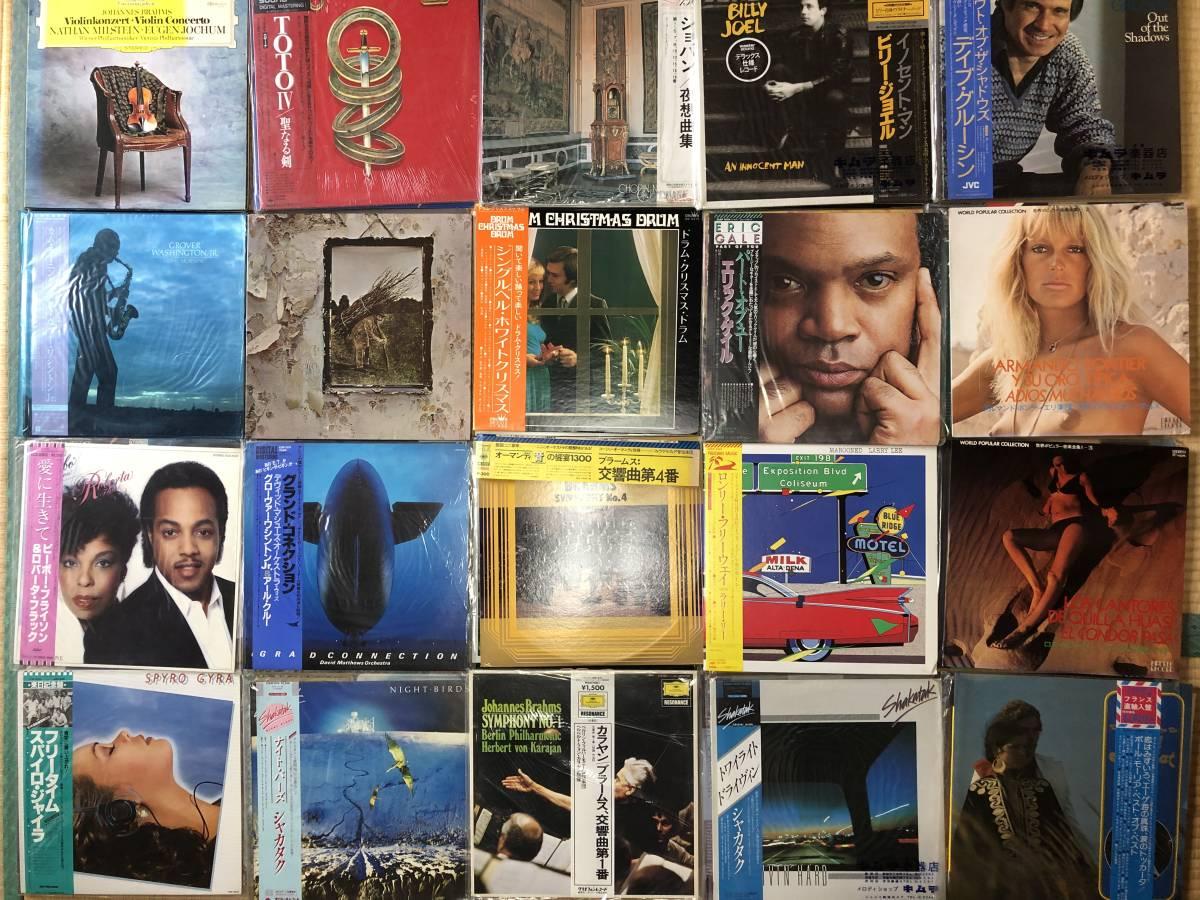 大量まとめ売り!LPレコード全80枚まとめて! 洋楽/クラシック/ロック/ポップス/その他ジャンルいろいろ!_画像3
