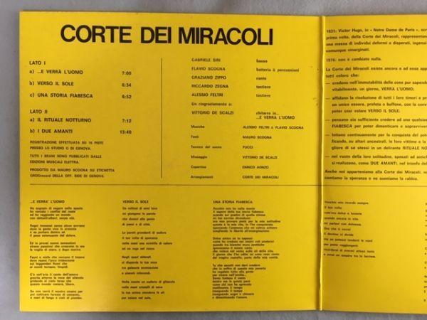 【伊 原盤】Corte dei Miracoli【GRL 04】_画像4