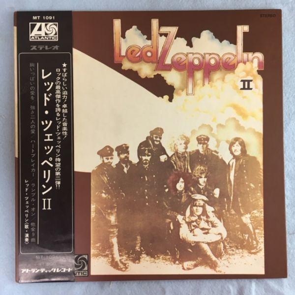 【日本初版】レッド・ツェッペリンⅡ【グラモフォン MT 1091】補充票 付