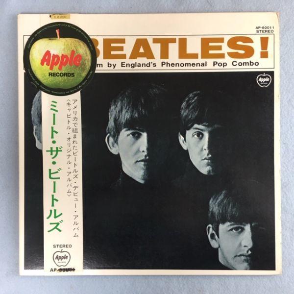 【丸帯】ミート・ザ・ビートルズ【赤盤】AP-80011_画像2