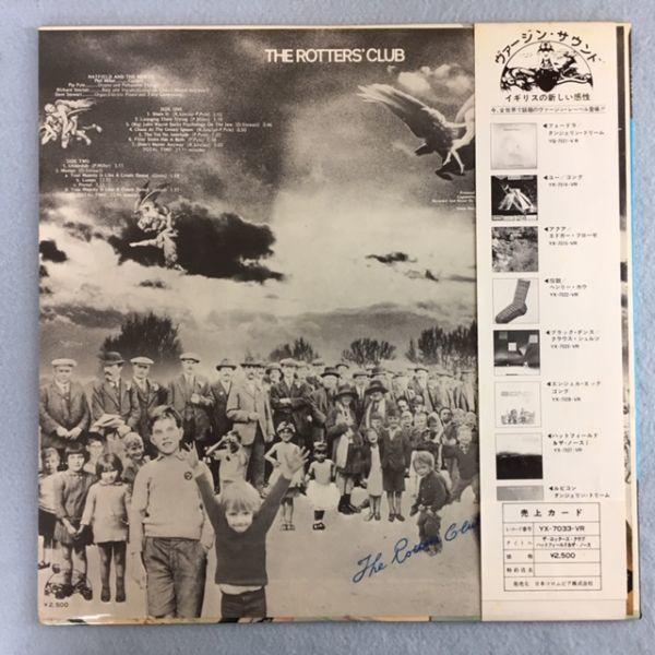 【帯付き】ハットフィールド&ザ・ノース / ザ・ロッタース・クラブ【国内盤LP】Hatfield and the North_画像2