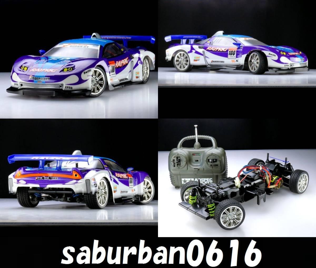 RC0101 TL01 ホンダ NSX レイブリック 2005 タミヤ 1/10 セット 入門 初心者 峠 走り屋 ツーリング スポーツカー 高級車 GT 4WD メカ動作OK_画像1