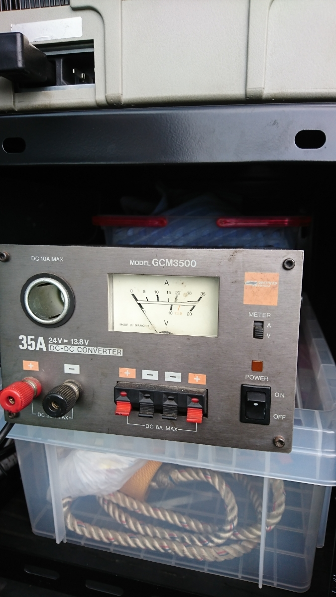 DIAMOND製DC-DCコンバーター GCM3500