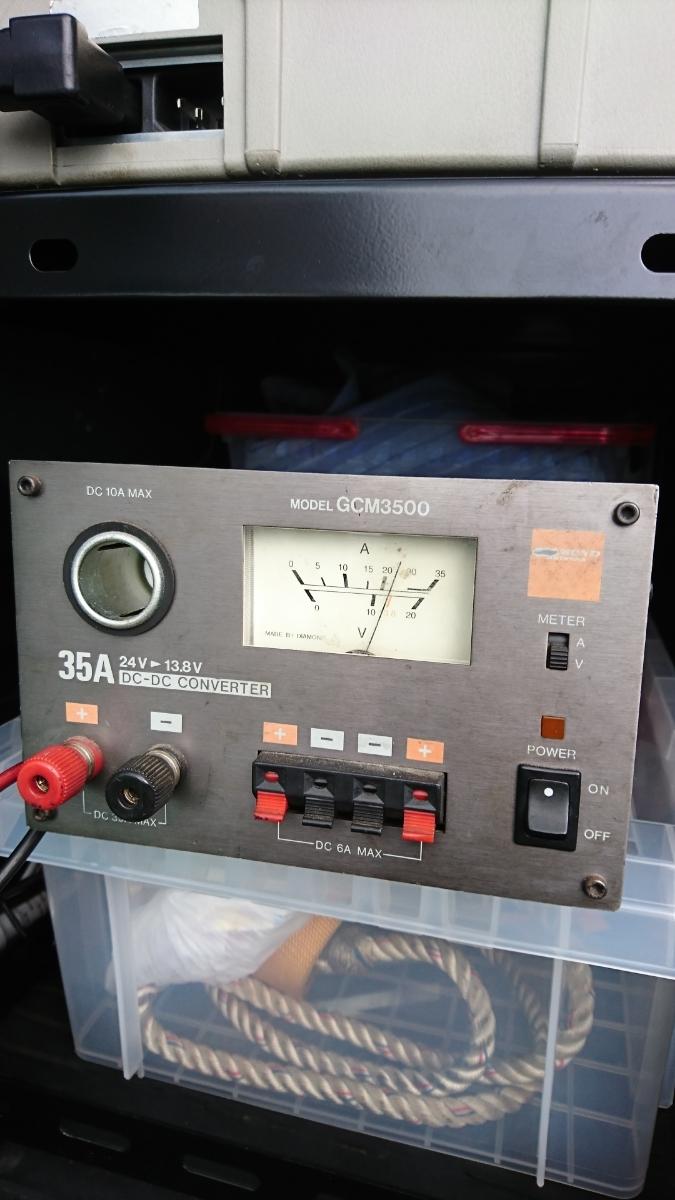 DIAMOND製DC-DCコンバーター GCM3500_画像2
