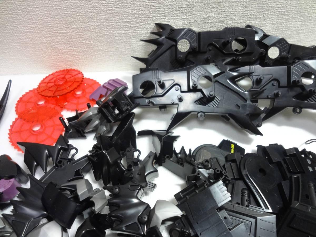 TOMY/旧ゾイド/ギルベイダー/ジャンクパーツ/_画像3
