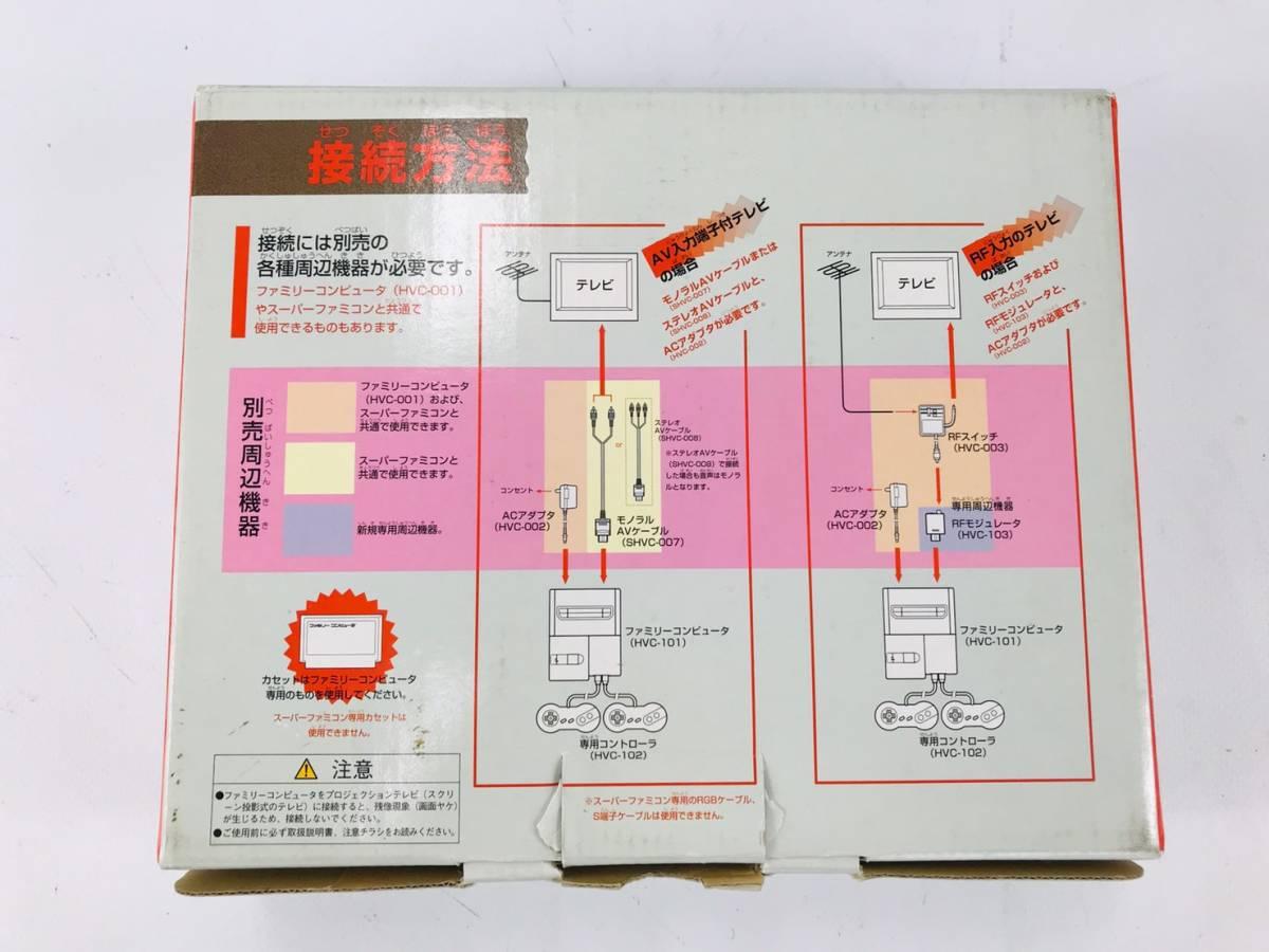 [7-149]任天堂ファミリーコンピュータ ファミコン HVC-NFF/ソフトまとめ売りドラクエⅢ/ヨッシーのたまご/MOTHER/DRAGON BALL/ゼビウスなど_画像10