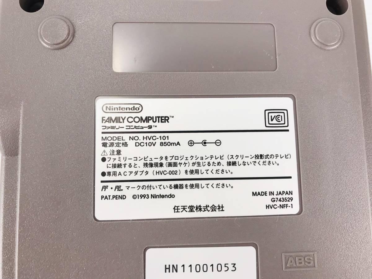 [7-149]任天堂ファミリーコンピュータ ファミコン HVC-NFF/ソフトまとめ売りドラクエⅢ/ヨッシーのたまご/MOTHER/DRAGON BALL/ゼビウスなど_画像8