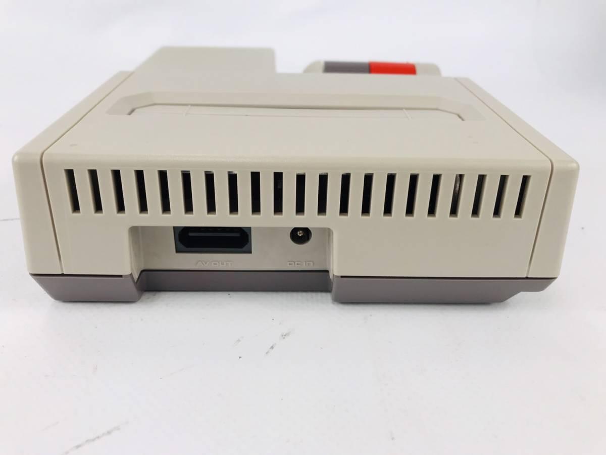 [7-149]任天堂ファミリーコンピュータ ファミコン HVC-NFF/ソフトまとめ売りドラクエⅢ/ヨッシーのたまご/MOTHER/DRAGON BALL/ゼビウスなど_画像7