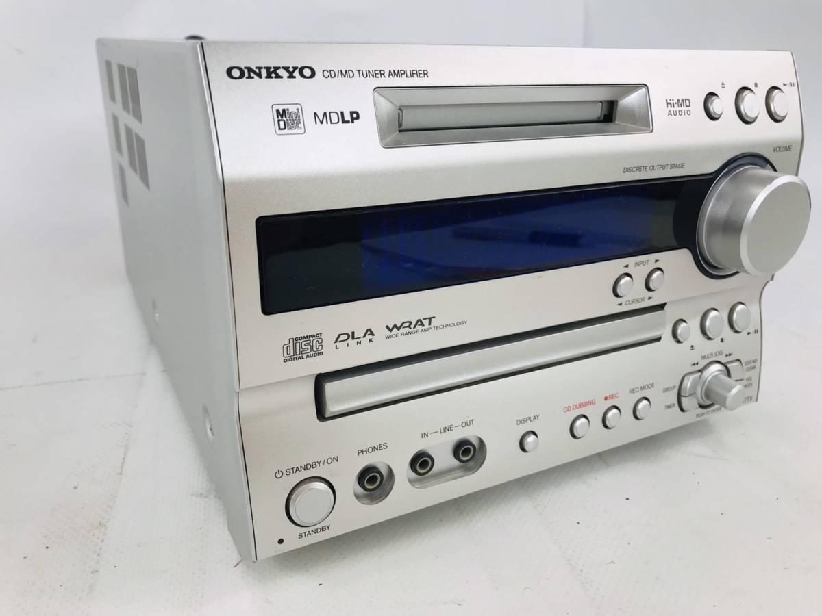 [7-218] ONKYO オンキョー FR-N7TX CD/MD チューナー アンプ システム オーディオ機器 通電可