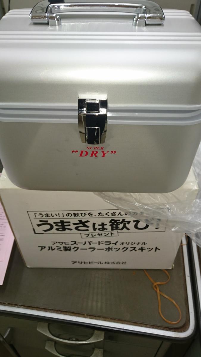 アサヒ スーパードライ アルミ製クーラーボックス グラスセット_画像2