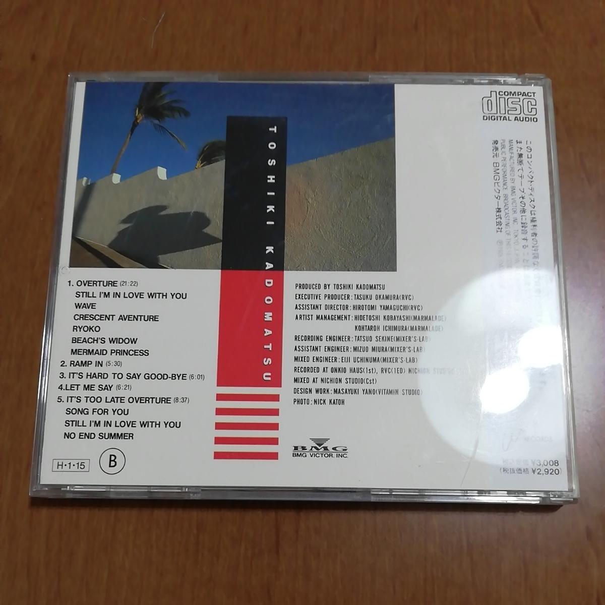 中古CD T's BALLAD 角松敏生_画像3