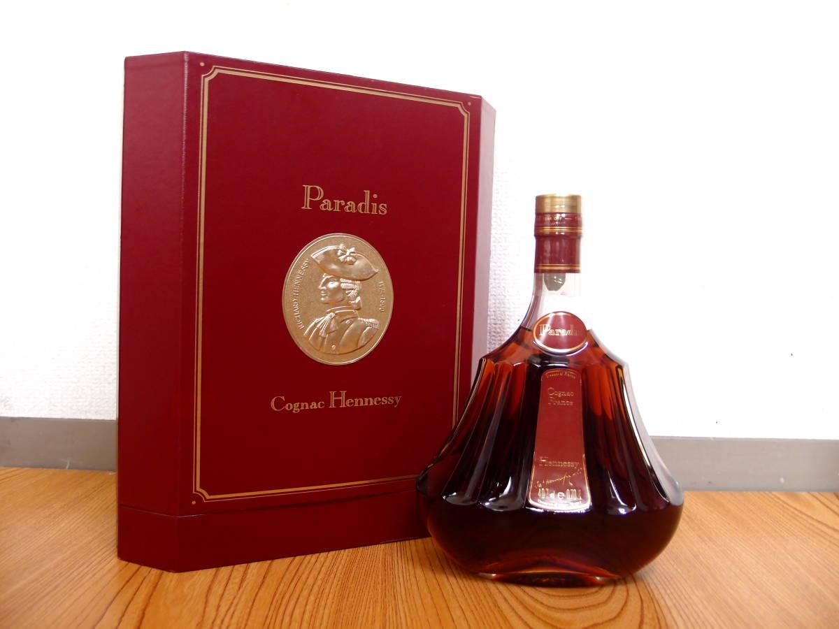 Hennessy Paradis ヘネシー パラディ 700ml 箱付き