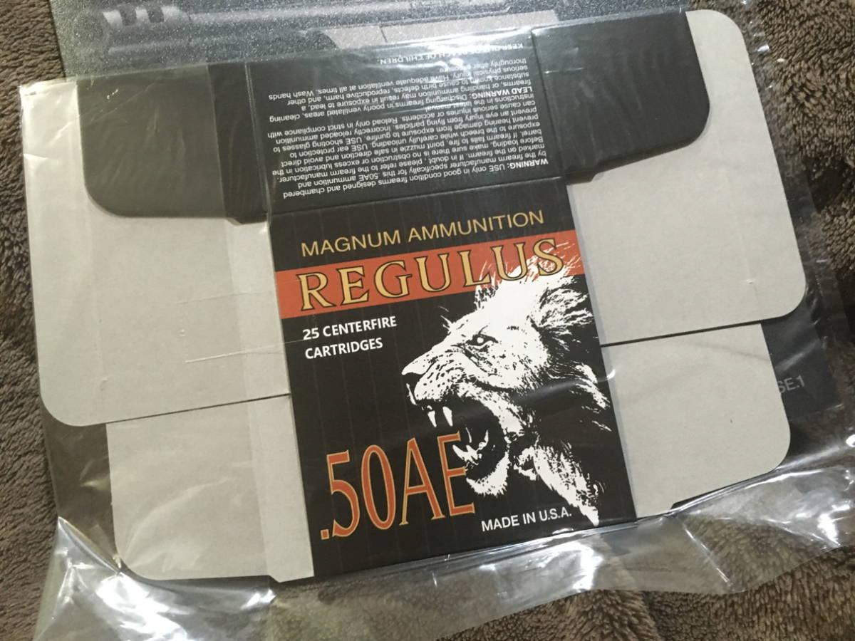 マルイ BIO Re2 設定資料 ? マグナム弾 50AE 箱 ライトニング ホーク 検 デザート イーグル バイオハザード Re2 Resident Evil 2_画像4