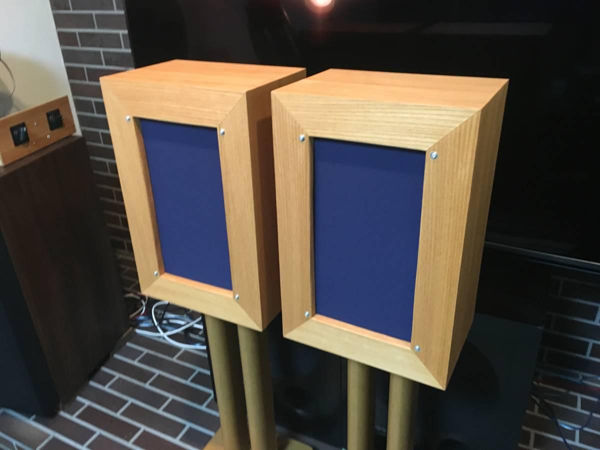 西独Siemens ビンテージ26cm×16cm 2Wayシステム 美音 ワイドレンジ ペア !!_画像4