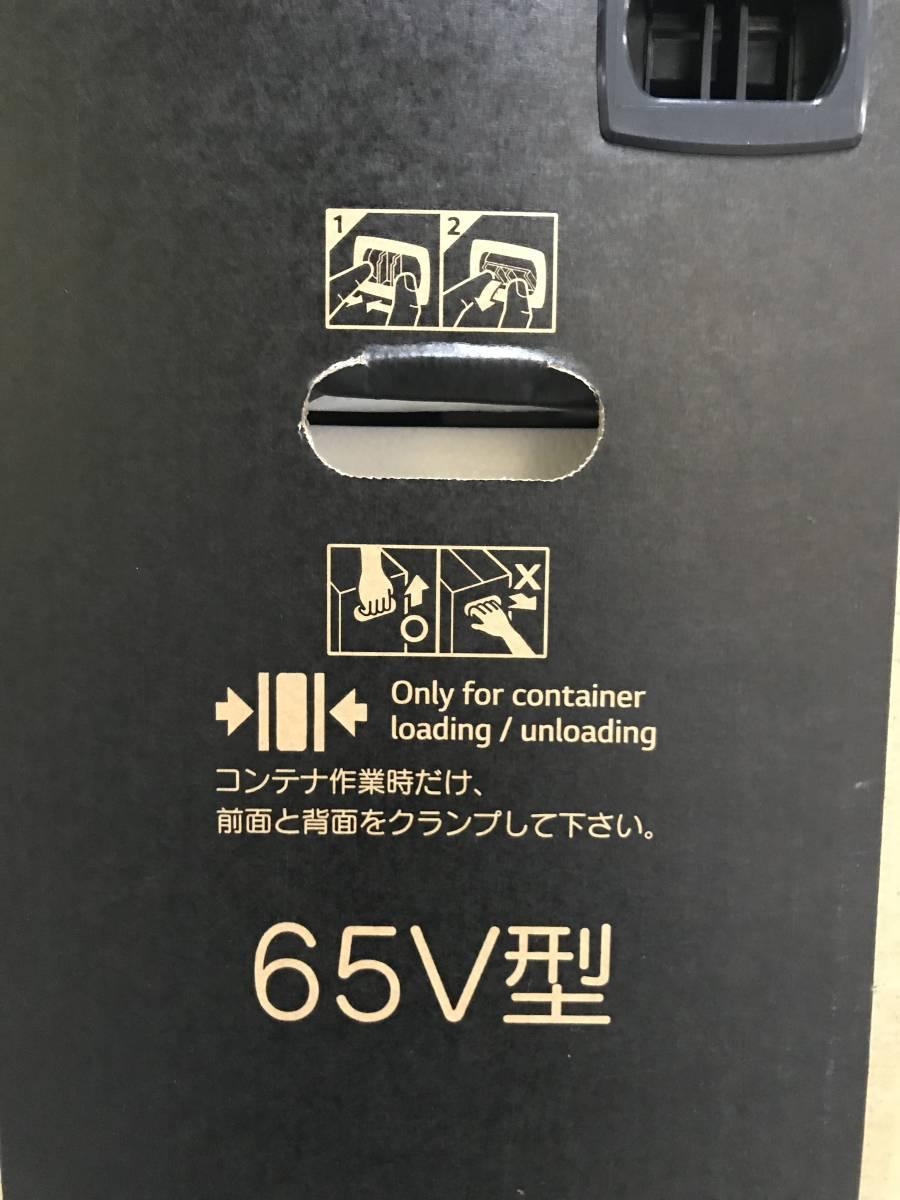展示品 超美品 1台限定♪ LG エルジー OLED65W7P (65吋) 展示品(パネル新品) 4K有機ELTV★19年6月購入・安心の6年保証付 長期無料保証付_画像2