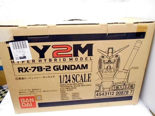 バンダイ★HY2M 1/24 機動戦士ガンダム RX-78-2 説明書 ポスター ステンシル 付属 GUNDAM HYPER HYBRID MODEL ガンプラ プラモデル_画像9