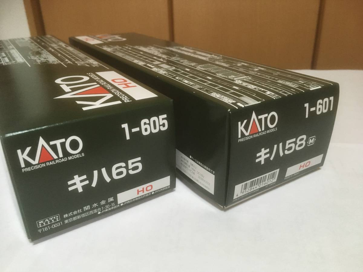 KATO HO キハ58-M-.キハ65 快速みえカ 塗装塗替品_画像10