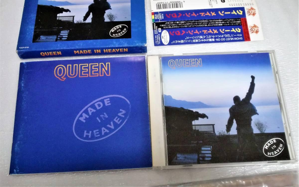 CD QUEEN MADE IN HEAVEN/クイーン メイドインヘヴン/TOCP-8700/初回40Pブックレット_画像4