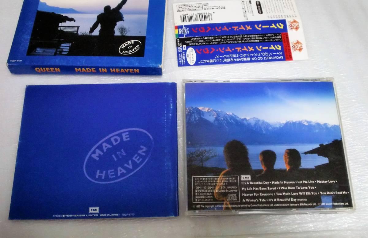 CD QUEEN MADE IN HEAVEN/クイーン メイドインヘヴン/TOCP-8700/初回40Pブックレット_画像5