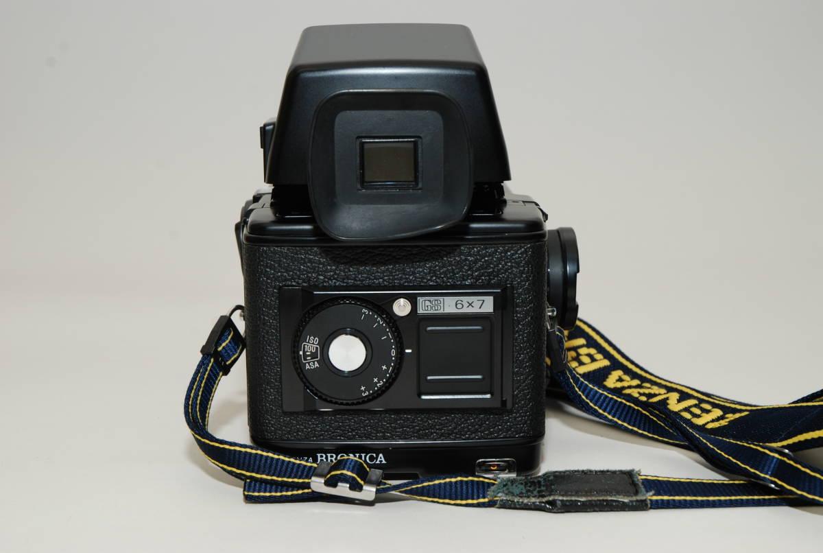 ZENZA BRONICA ゼンザブロニカGS-1 60mm、110mm、200mm、250mmレンズ4本_画像4