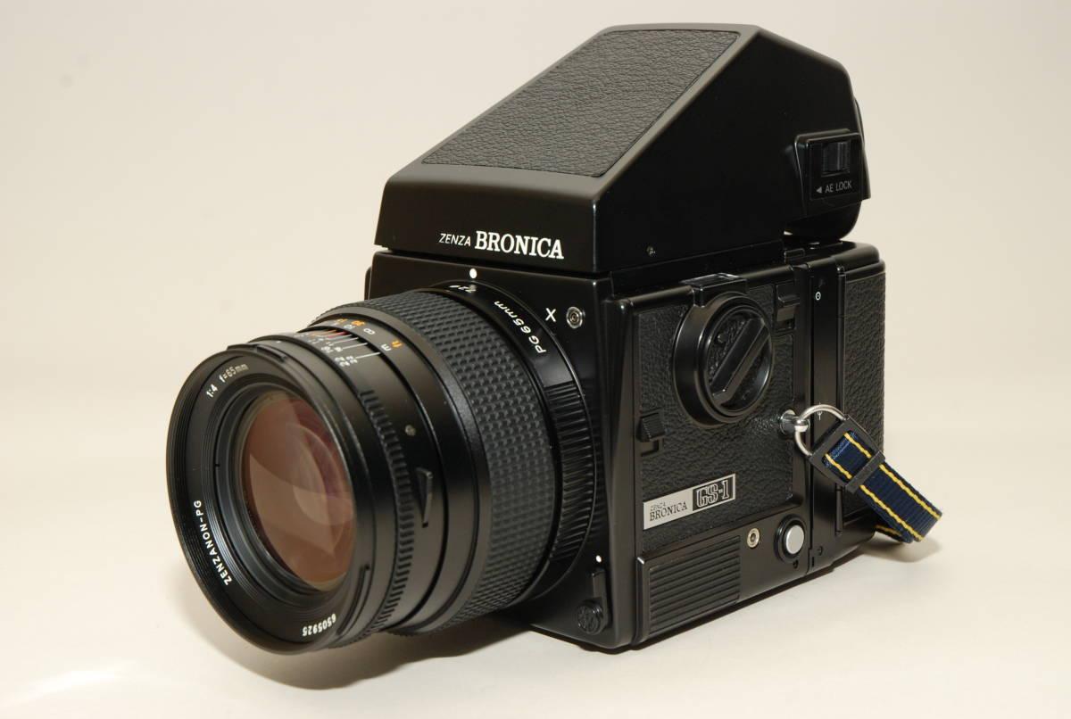 ZENZA BRONICA ゼンザブロニカGS-1 60mm、110mm、200mm、250mmレンズ4本_画像3