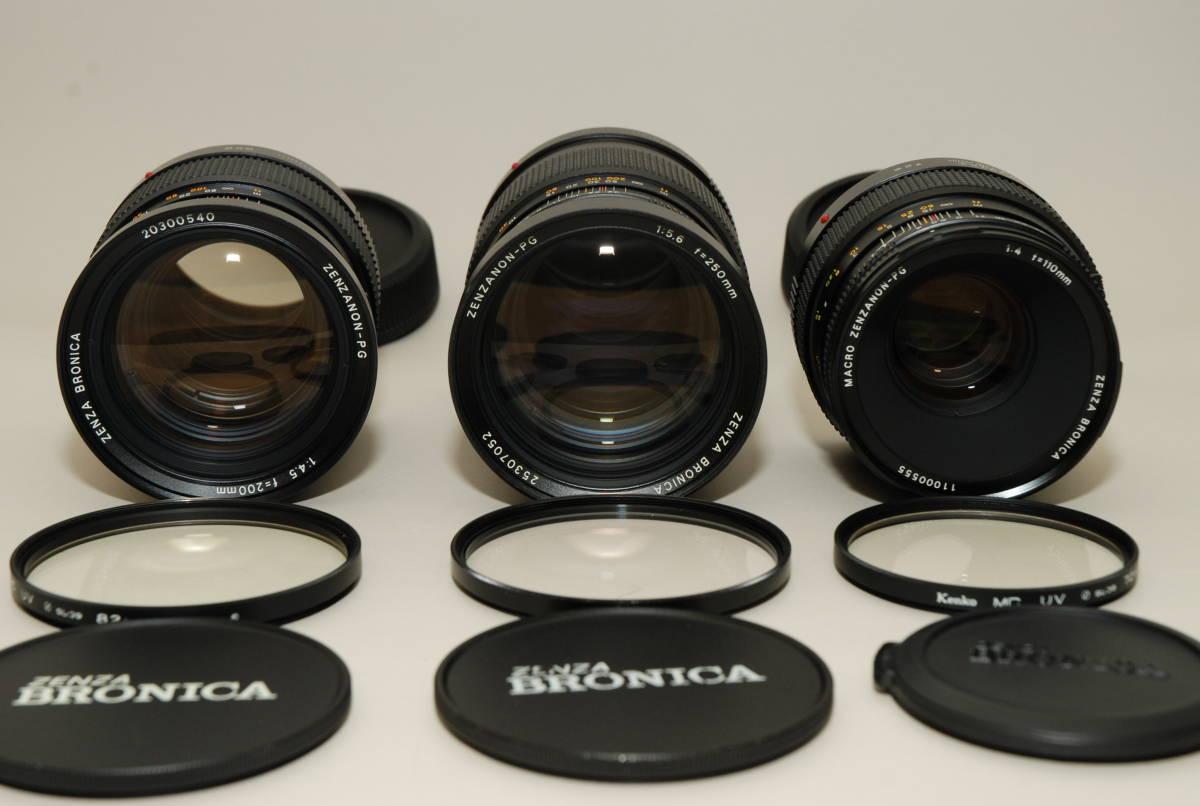 ZENZA BRONICA ゼンザブロニカGS-1 60mm、110mm、200mm、250mmレンズ4本_画像8