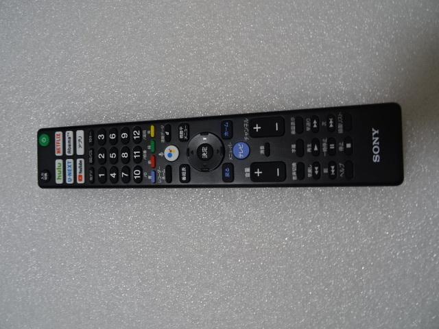 ★ SONY BRAVIA  KJ-49X8500F (B) [49インチ ブラック] 展示品1年保証 4K液晶テレビ AK_画像9