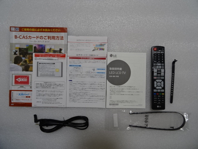 LG 65UK6300PJF [65インチ]展示品2018年モデルの4K液晶テレビ DB_画像7