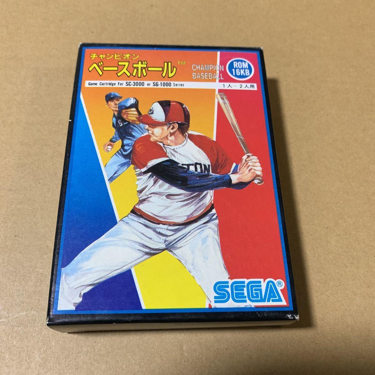 【ジャンク】セガ チャンピオンベースボール SC-3000・SG-1000シリーズ共用 (動作未確認)