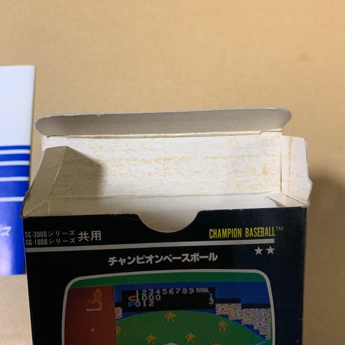 【ジャンク】セガ チャンピオンベースボール SC-3000・SG-1000シリーズ共用 (動作未確認)_画像5