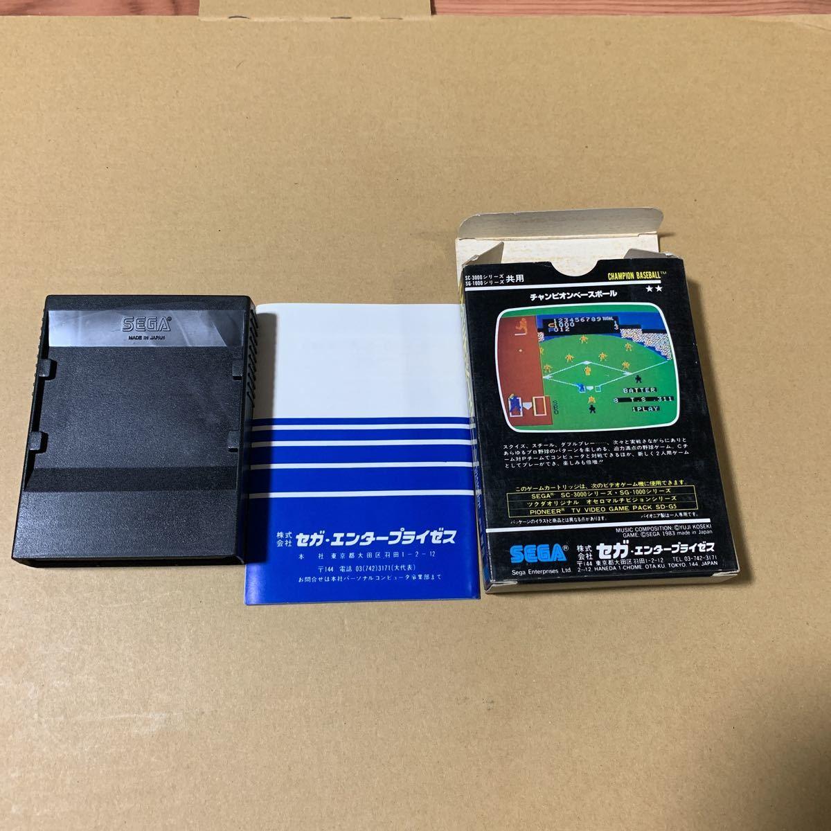 【ジャンク】セガ チャンピオンベースボール SC-3000・SG-1000シリーズ共用 (動作未確認)_画像4