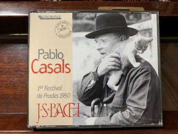 廃盤 1950年 第1回プラド音楽祭 J.S.バッハ没後200年祭 パブロ・カザルス プラド祝祭管弦楽団 ルフェビュール ハスキル ホルショフスキ