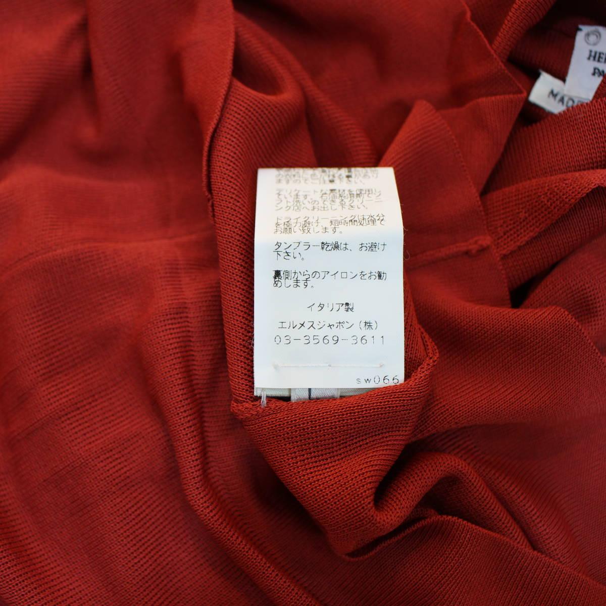 HERMES MADE BY Margiela AMERICAN SLEEVE SHIRT MADE IN ITALY/エルメスマルジェラ期アメリカンスリーブシャツ_画像7