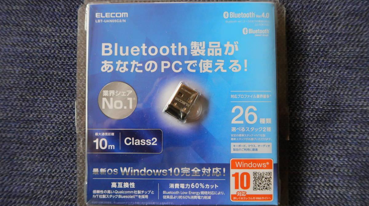 エレコム ELECOM LBT-UAN05C2/N [Bluetooth PC用USBアダプタ 超小型 Ver4.0 Class2 for Windows10