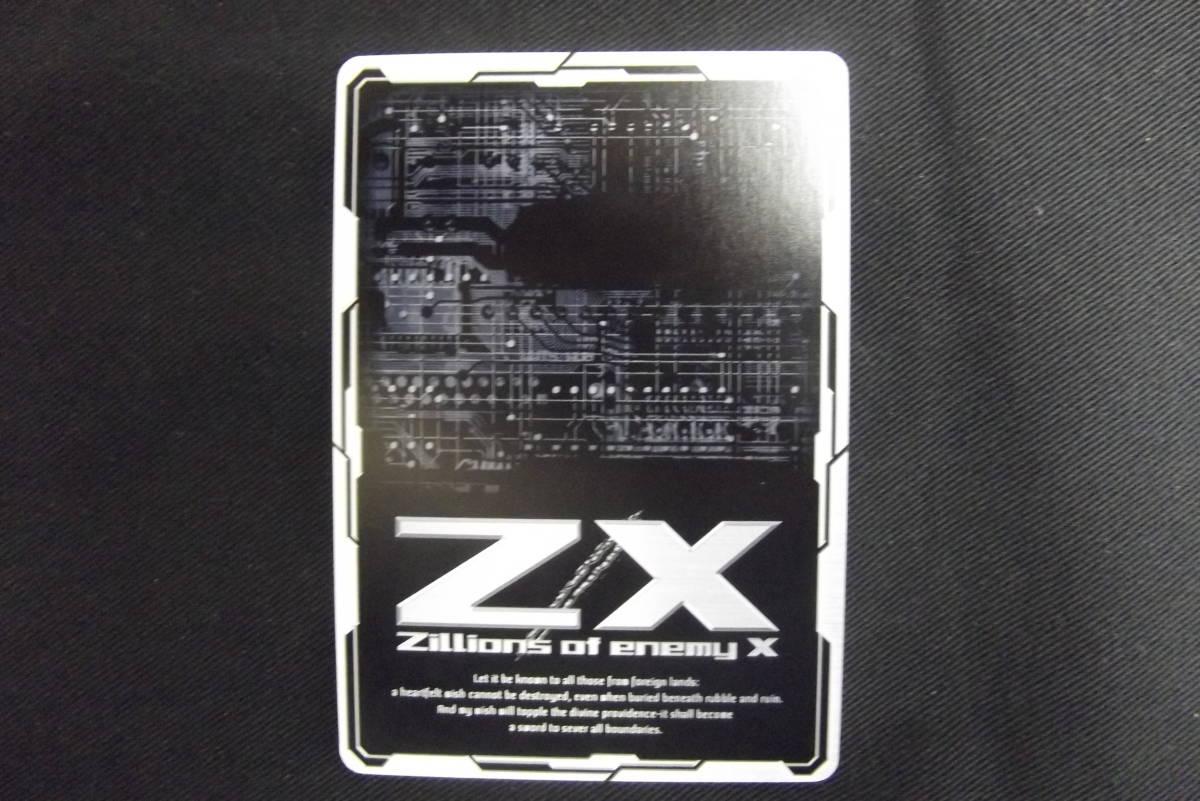 Z/X ゼクス E16 ちび☆ドラ 青の竜の巫女ユイ IGR シークレット_画像2