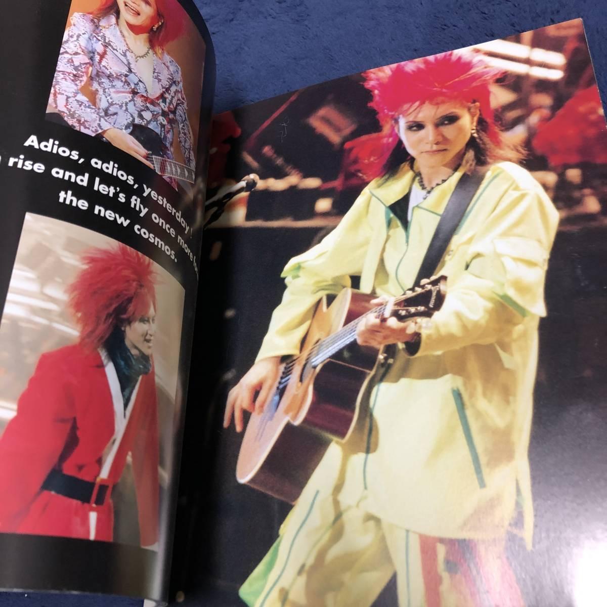 hide 写真集 hide1964~1998 X-JAPAN_画像4