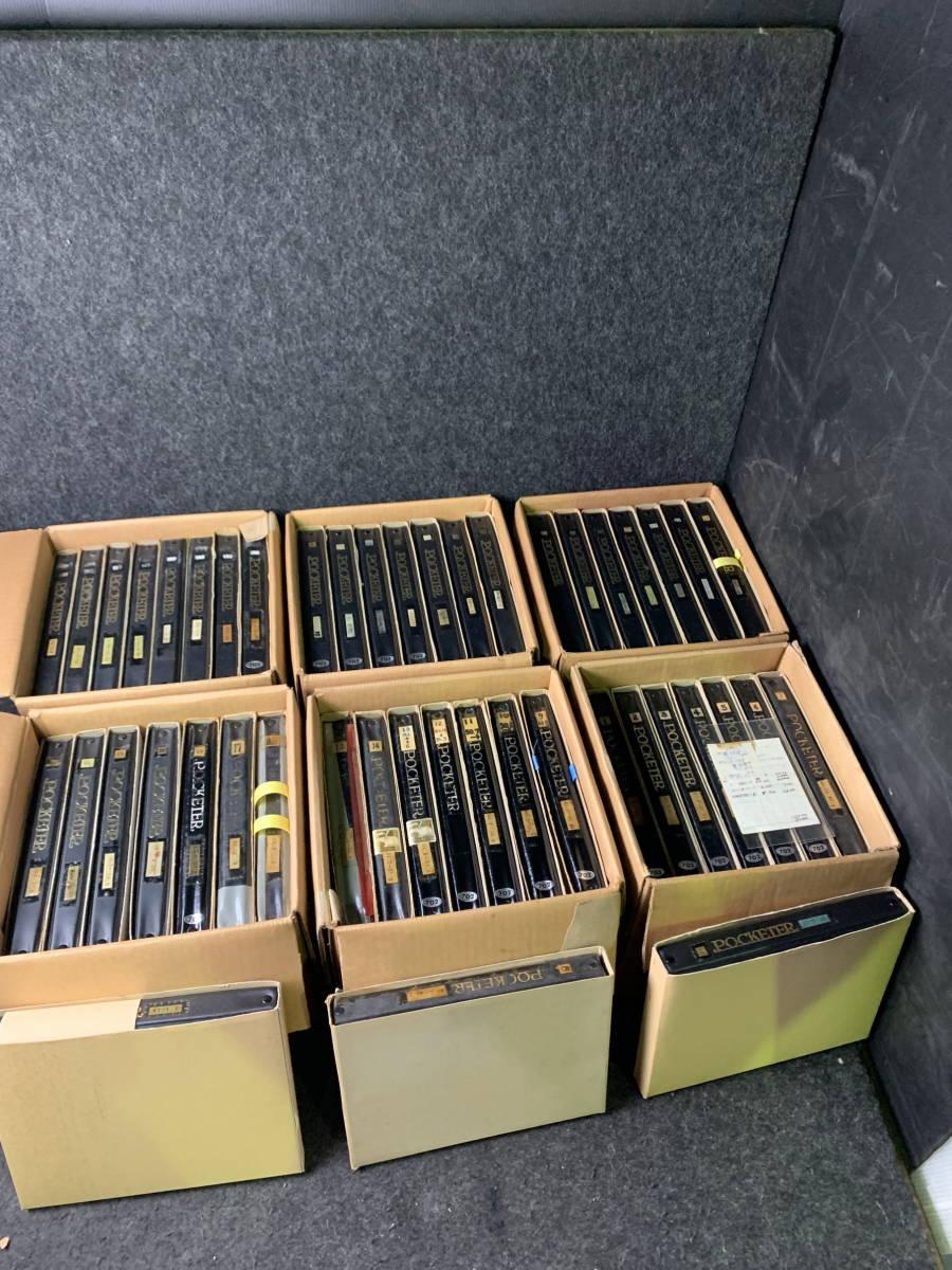 7-82 コレクター放出品 タバコ 煙草 たばこラベル パッケージ 昭和25年~61年 26冊大量 まとめて マイルドセブン ひかり チェリー ホープ