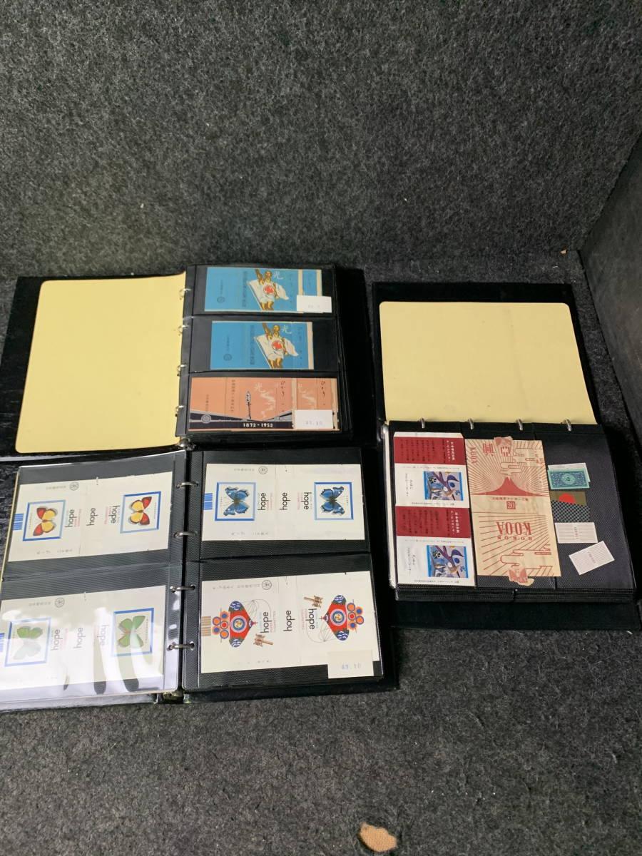 7-82 コレクター放出品 タバコ 煙草 たばこラベル パッケージ 昭和25年~61年 26冊大量 まとめて マイルドセブン ひかり チェリー ホープ_画像2