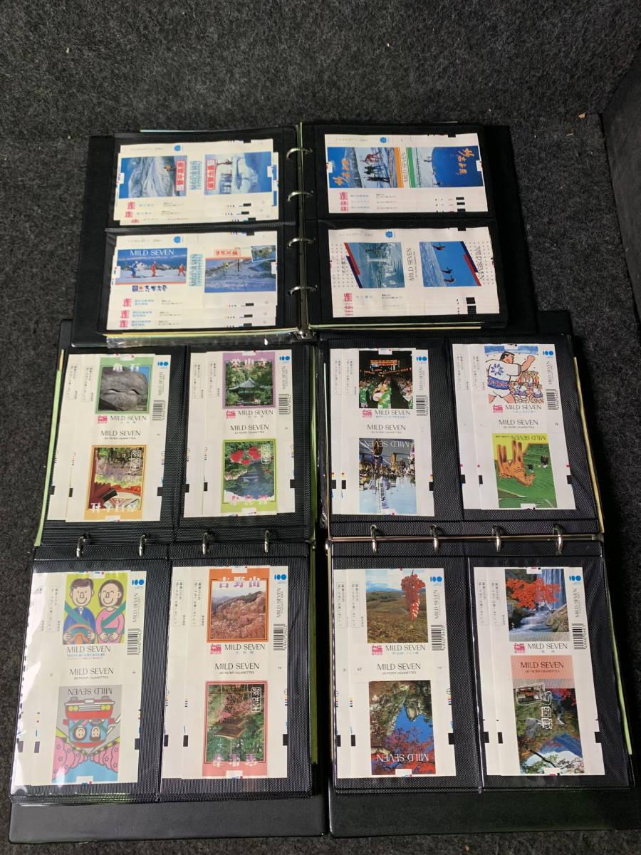 7-82 コレクター放出品 タバコ 煙草 たばこラベル パッケージ 昭和25年~61年 26冊大量 まとめて マイルドセブン ひかり チェリー ホープ_画像5