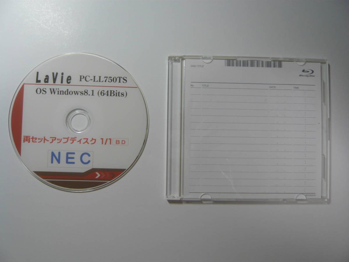 セットアップ ディスク 再 パソコンを購入時の状態に戻す方法(再セットアップ方法)ハードディスクリカバリ編<dynabook SS