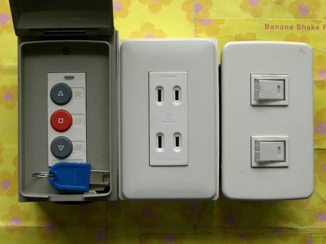 ●激安即決●シャッター開閉スイッチ/コンセント等、3点セット●_画像1