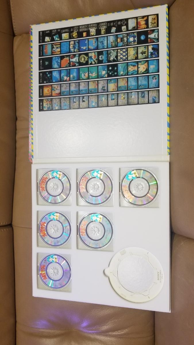 美品 うる星やつら メモリアル ファイル CDシングルBOX 24枚組 レア_画像5