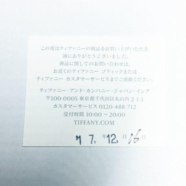 ◆新品◆1円スタート◆未使用◆ティファニー◆ビーンネックレス中◆_画像4