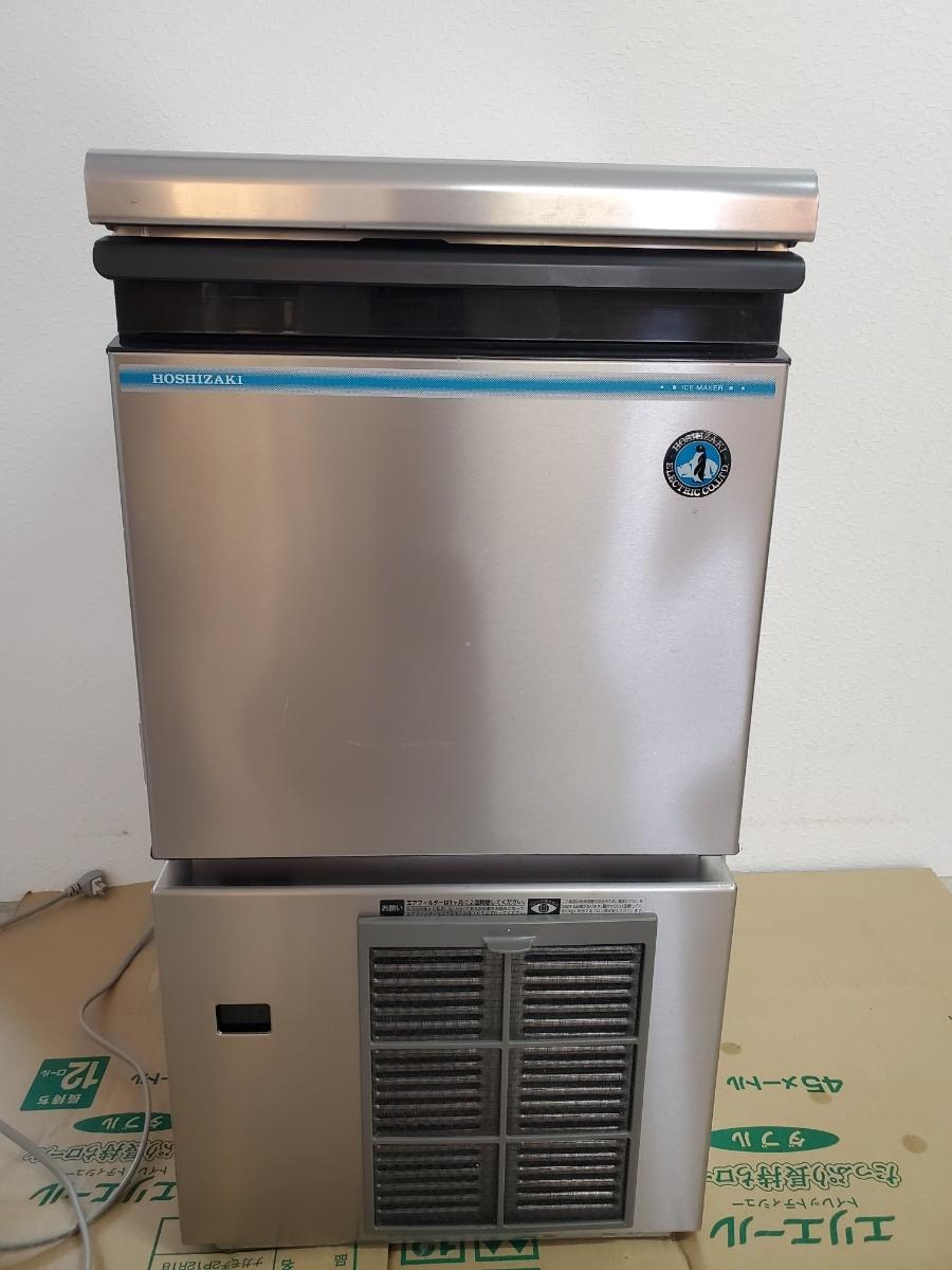 【超美品】ホシザキ 16年製 業務用 全自動製氷機 IM-25M-1 キューブアイス アンダーカウンター 25Kタイプ