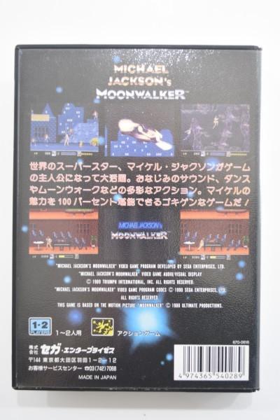 MD メガドライブ マイケル・ジャクソンズ ムーン・ウォーカー MICHAEL JACKSON SEGA セガ 取説 箱付 ゲーム ソフト レトロ JUL‐42-RY-165_画像8