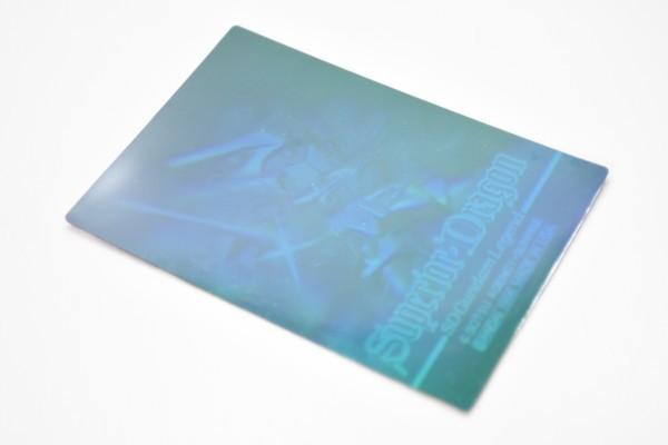 SDガンダム外伝 レジェンド 3D 立体 ホログラムカード スペリオルドラゴン 創通エージェンシー サンライズ バンダイ 1996年 RY-177_画像4