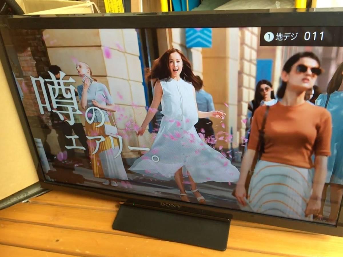 送料無料 2019年製 ソニー SONY ブラビア BRAVIA LED 24V型液晶テレビ 外付けHDD裏番組録画対応 KJ-24W450E