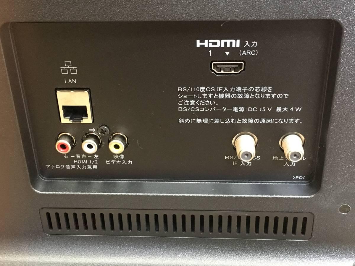送料無料 2019年製 ソニー SONY ブラビア BRAVIA LED 24V型液晶テレビ 外付けHDD裏番組録画対応 KJ-24W450E_画像6