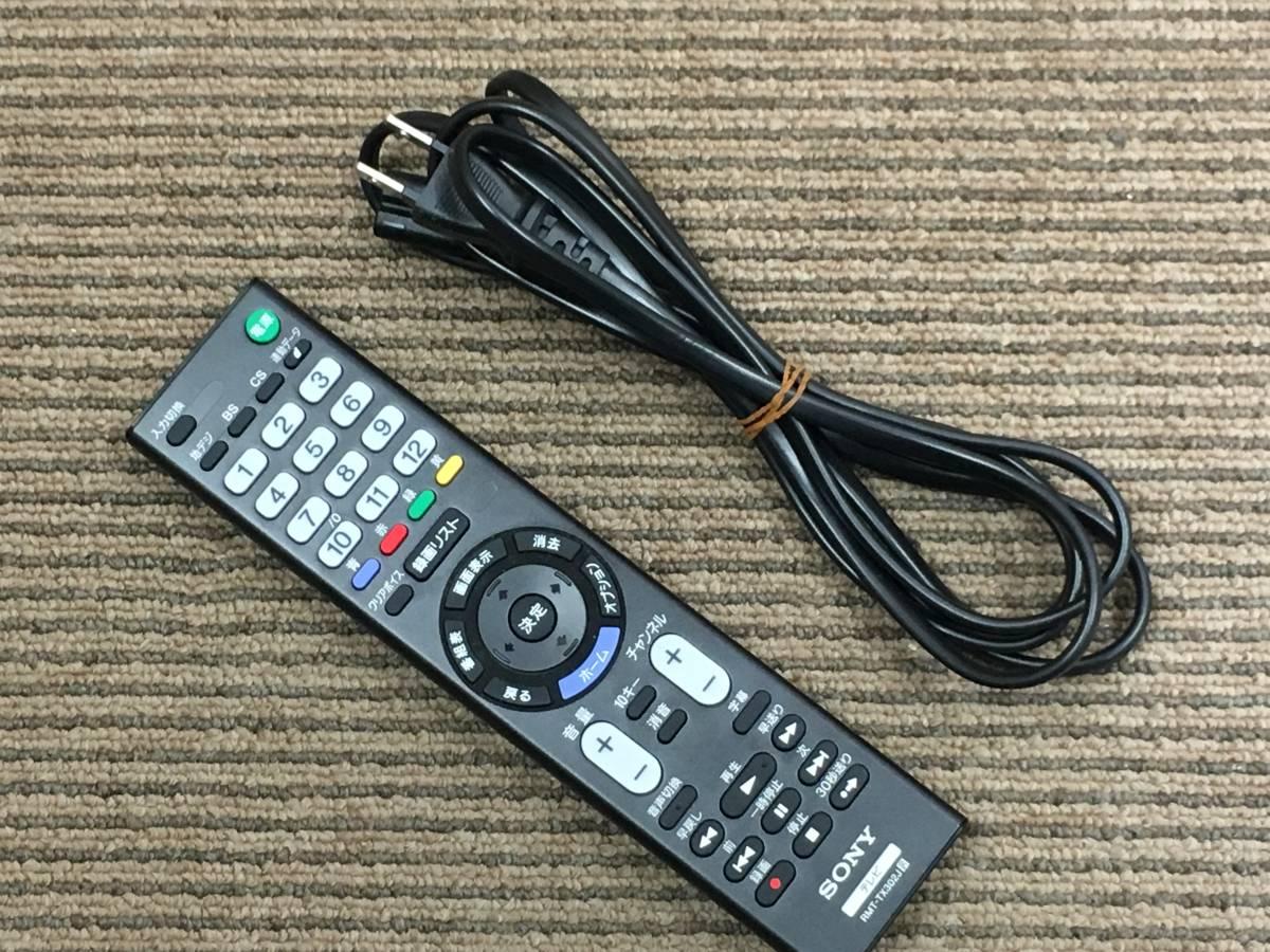 送料無料 2019年製 ソニー SONY ブラビア BRAVIA LED 24V型液晶テレビ 外付けHDD裏番組録画対応 KJ-24W450E_画像8